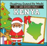 Christmas Around the World - Kenya