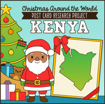 Christmas Around the World - Christmas in Kenya