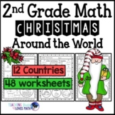 Christmas Around the World Math Worksheets 2nd Grade