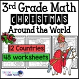 Christmas Around the World Math Worksheets 3rd Grade