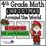 Christmas Around the World Math Worksheets 4th Grade