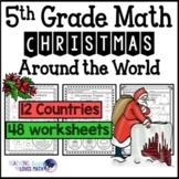 Christmas Around the World Math Worksheets 5th Grade