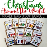 Christmas Around the World Paper Bag Book BUNDLE!