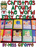Christmas Around the World Writing Crafts Activities BUNDLE