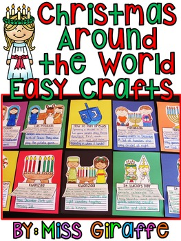 Christmas Around the World Writing Crafts Activities BUNDLE
