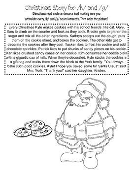 Christmas Articulation Activities