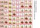 Christmas Articulation Dominoes - 'k', 'b', & 's' blends