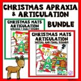 Christmas Articulation Dough Mats BUNDLE