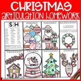 Christmas Articulation Homework