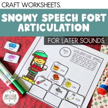 Christmas Articulation: Later Developing Sounds - Building Cool Speech