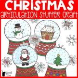 Christmas Articulation Stuffer Craft