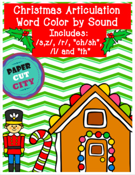 """Christmas Articulation Color by sound /r/, """"sh"""" and """"ch,"""" /s,z/, """"th"""", /l/"""