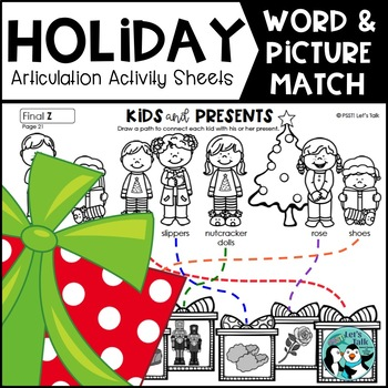Christmas Articulation: Word & Picture Match