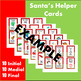 Christmas Articultion N ALL Positions!  Santa's Speech Therapy Helper-LOW PREP