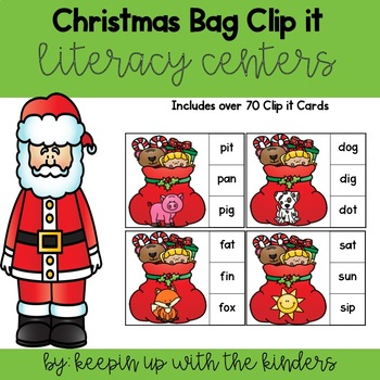 Christmas Bag Clip Literacy Center