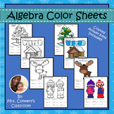 Christmas/Holiday Basic Algebra Color Sheets (distribute,