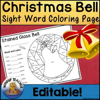 Christmas Bell Sight Word Stained Glass Sheet   *Editable*