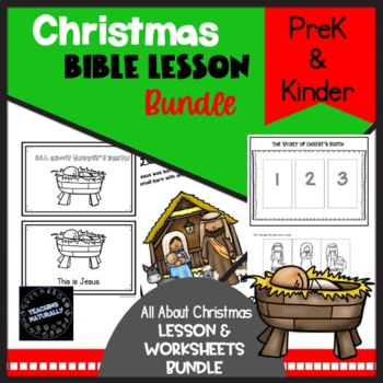 christmas bible lesson bundle all about seriespreschoolkinder