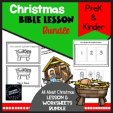 Christmas Bible Lesson BUNDLE (All about Series/Preschool/Kinder