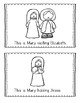 Christmas Bible Lesson Mary and the Angel (All About Series/Preschool Kinder)