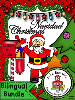 Christmas Bilingual Bundle