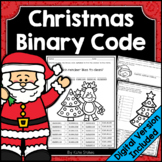 Christmas Binary Code STEM Activities | Distance Learning