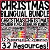 Christmas Boom Cards | Bilingual Literacy Math Bundle | Audio | Spanish English