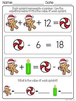 Christmas Brain Busters: Math Logic Problems {ADDITION/SUBTRACTION VERSION}