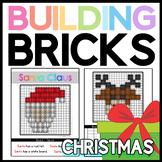 Christmas Brick Building Mats & Task Cards: Math & Reading Activities