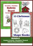 Christmas Bundle: Student Created Bulletin Board Materials