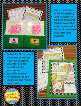 Subtraction Facts:  0-20 - Flash Cards, Tracking, Timed Tests, and BRAG Tags!