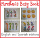 Christmas Busy Book. PreK, K and Special Education. Christmas edition.