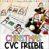 Christmas CVC Center Freebie