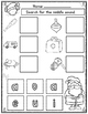 Christmas CVC Medial Sound Cut and Paste Worksheets