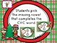 Christmas CVC Missing Vowels-- BOOM Cards