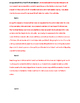 Christmas Carol - write an alternate ending