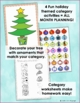 Christmas Category Game- Language Arts, Special Ed, Speech Therapy