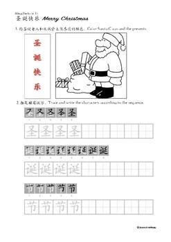 fun activity worksheets