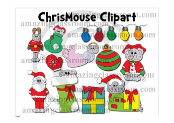 Christmas Clipart Clipart Images Graphics