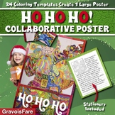 Christmas Collaborative Poster: Op Art Bulletin Board and Writing Activity