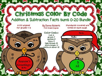 Christmas Color By Code Addition & Subtraction bundle CCSS