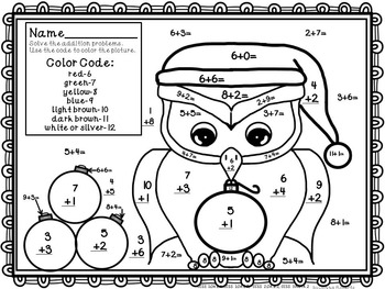 Christmas Color By Code Addition Sums 0-20 CCSS aligned