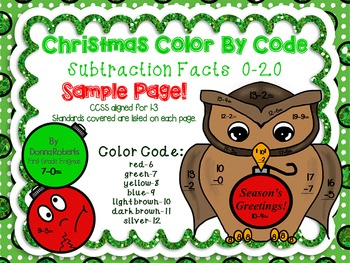 Christmas Color By Code Subtraction Facts 0-20 CCSS aligne