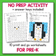 Christmas Color By Sight Word Pre-Primer - Christmas Activities for Preschool
