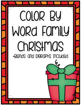 Christmas Color By Word Family