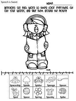 Christmas Articulation Activities: S Blends
