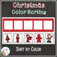 Christmas Color Sorting & Matching Strips