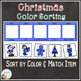 Christmas Color Sorting & Matching Strips
