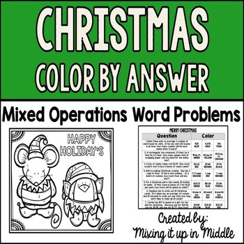 Christmas Color by Answer-Mixed Operations Multi-Step Word