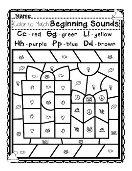 Christmas Color by Beginning Sound - FREE